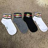 Socks Gucci Pack 4 Grey/White/White/Black, фото 8