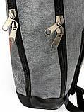 Рюкзак Supreme мужской   женский суприм серый меланж, фото 3