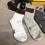 Набор Носков Fendi Pack 4 Gray/Black/Graphite/White, фото 4