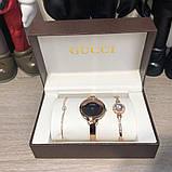 Подарочный Набор Gucci Bracelet/Watch/Bracelet with Diamond Gold, фото 2