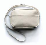 """Женская небольшая кожаная сумка """"Quarzo""""  бежевая, фото 6"""