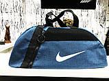 Спортивная сумка Nike tractor, фото 2