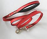 """Кожаный поводок для собаки """"Lockdog"""" 1.5 м красный, фото 2"""