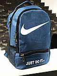 Рюкзак Nike just do it blue, фото 2