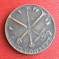 Россия 5 копеек 1757 г.  Якоря