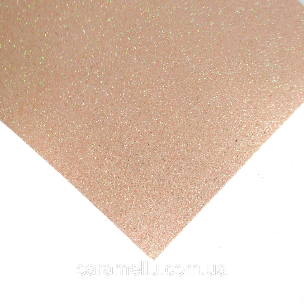 Глиттерный фоамиран 2мм. Персиковый. 40*60 см