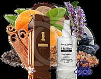 Мужская парфюмированная вода Paco Rabanne 1 Million Prive 110 Ml ОАЭ в пластиковой бутылке