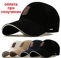 Мужская новая стильная и модная кепка, бейсболка EDIKO Гольф