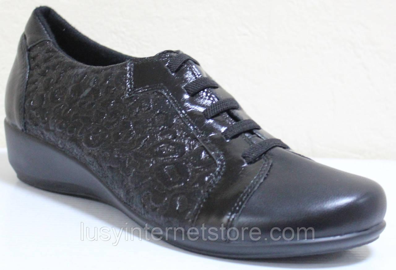 Туфли черные кожаные женские большого размера от производителя модель МИ3001-5Р