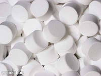 Соль таблетированная 25 кг,  соль в таблетках, таблетированая соль