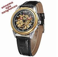 Мужские механические часы скелетон Skeleton ОРИГИНАЛ Winner на подарок