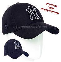 Мужская модная спортивная кепка бейсболка блайзер New York Yankees NY