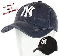Мужская молодежная спортивная кепка бейсболка блайзер New York Yankees NY (3)
