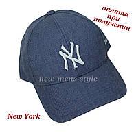 Мужская модная стильная спортивная кепка бейсболка блайзер NY New York синяя