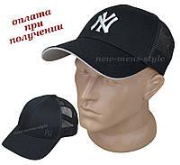 Мужская чоловіча модная молодежная спортивная кепка бейсболка блайзер тракер NY New York с сеткой (в сетку)