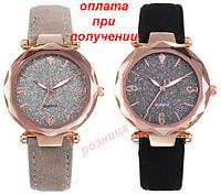 Женские жіночі фирменные стильные часы QUARTZ ОРИГИНАЛ классика
