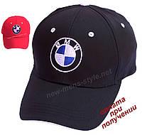 Мужская спортивная новая модная кепка бейсболка блайзер BMW БМВ