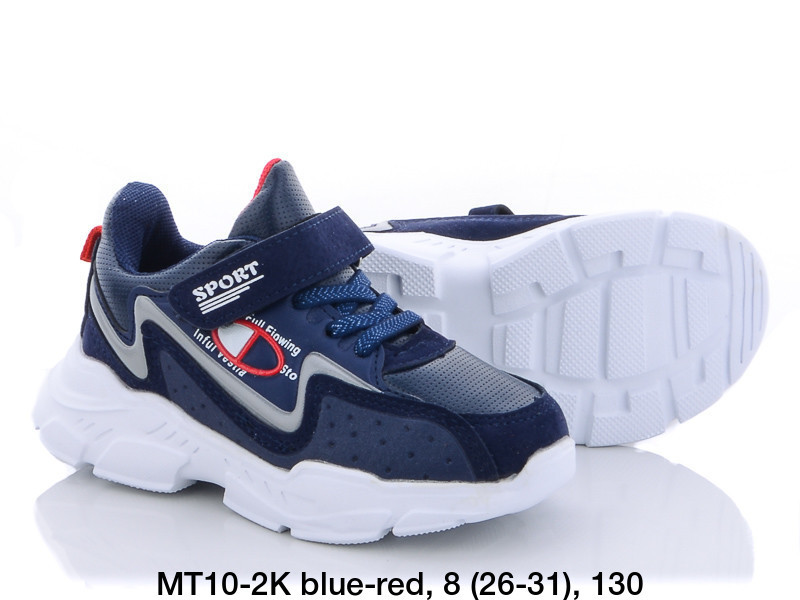 Кроссовки Alex MT 10-2K blue-red