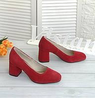 Червоні замшеві туфлі від виробника