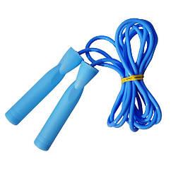 Скакалка скоростная с подшипником Zelart FI-4407 Blue
