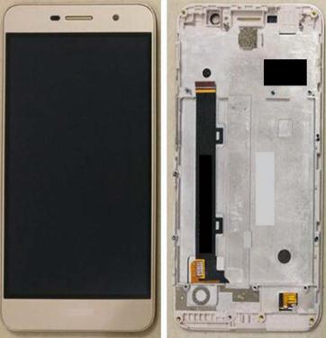 Дисплей (экран) для Huawei Enjoy 5 с сенсором (тачскрином) и рамкой с золотистый