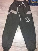 Спортивні штани темно сірі THE premium 110,116,122,128