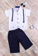 Комплект для мальчика рубашка+бриджи 3-4-5років