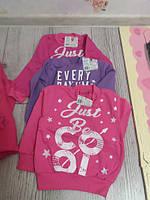 Джемпер дівчинки  розовий, фіолетовий ріст 92