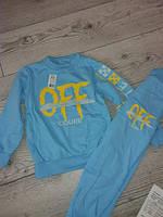 Спортивний костюм для  хлопчиків  голубий, оливковий OFF 110