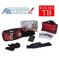 Пояс для похудения «Аб Троник X2» Ab Tronic X2 оптом, Миостимулятор