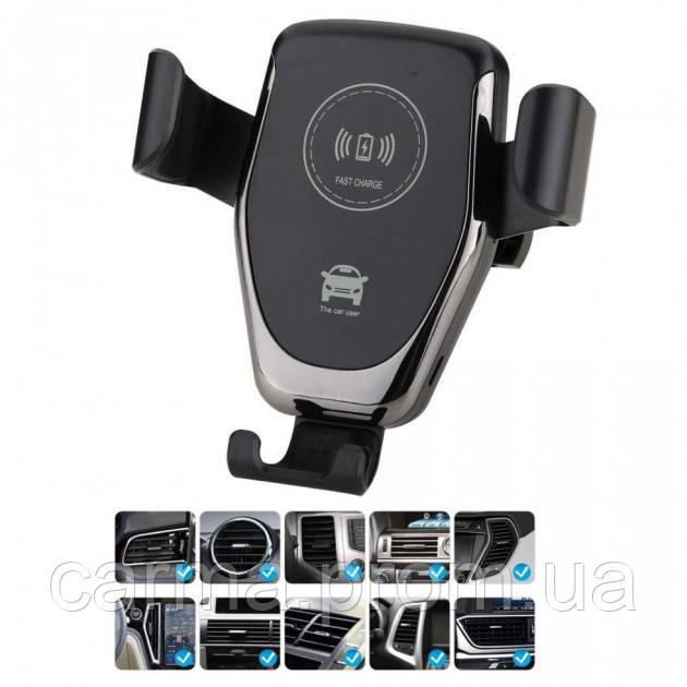 Крепление телефона в авто с беспроводной зарядкой HWC1 Черный