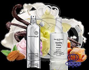 Парфумована вода унісекс Montale Vanilla Cake 110 Ml ОАЕ в пластиковій пляшці