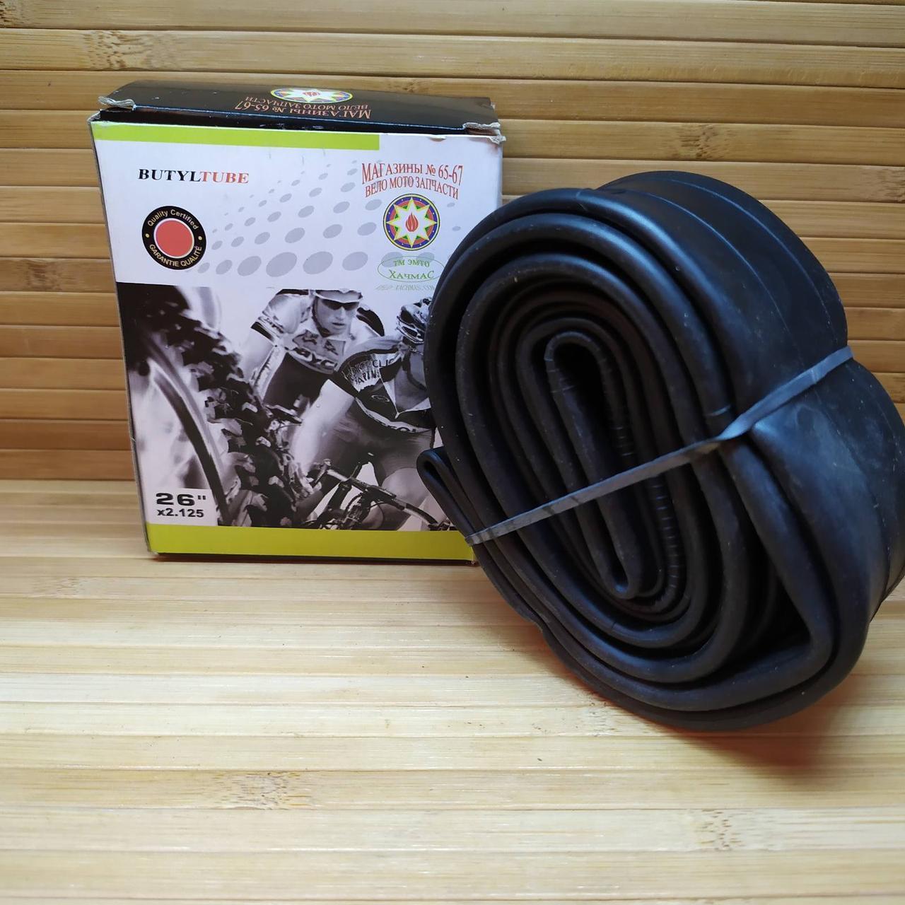 Велосипедна Камера 26 1,75 - 2,125 в коробці