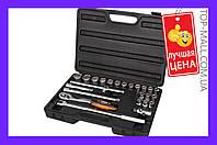 """Набор инструмента Miol - 1/2"""" 25 ед.,58-150, Набор инструмента Miol - 1/2"""" 25 ед., набор инструментов, инструменты, Автомобильный набор инструментов,"""
