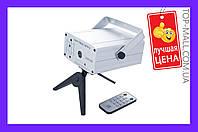 Лазерный проектор PRC - LSS-020