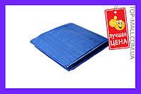 Тент Mastertool - 4 х 6 м, 65 г/м², синий|артикул-79-9406