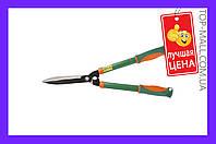 Ножницы для стрижки кустарников Mastertool - 620 мм, лезвие волной (АРТИКУЛ 14-6133)