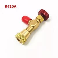 Кран коннектор R410А адаптор, предохранительный клапан