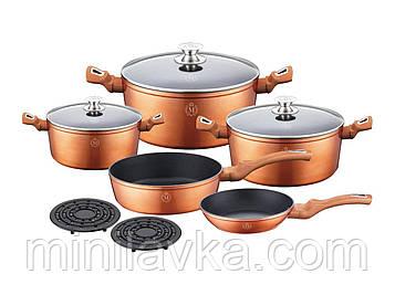 Набор посуды Meisterklasse Granite Touch Line MK-1014 10 предметов