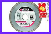 Диск алмазный Granite - 180 мм, плитка (АРТИКУЛ 9-05-180)