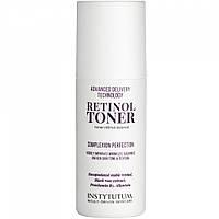 Интенсивный восстанавливающий тонер с ретинолом Instytutum Advanced Retinol Toner