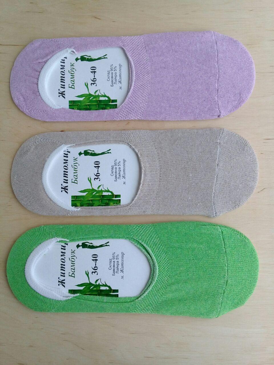 Носки следы женские однотонные ассорти цветов  Житомир