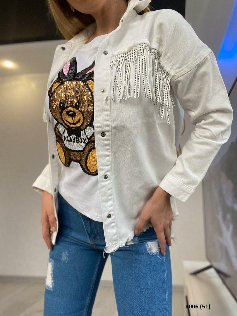 Куртка джинсовая удлиненная 4006 (51), белый,черный,  42,44,46 размеров
