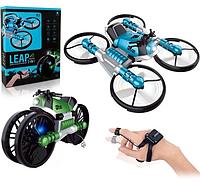 Квадрокоптер для детей управление рукой трансформируется в мотоцикл QY66-D08A