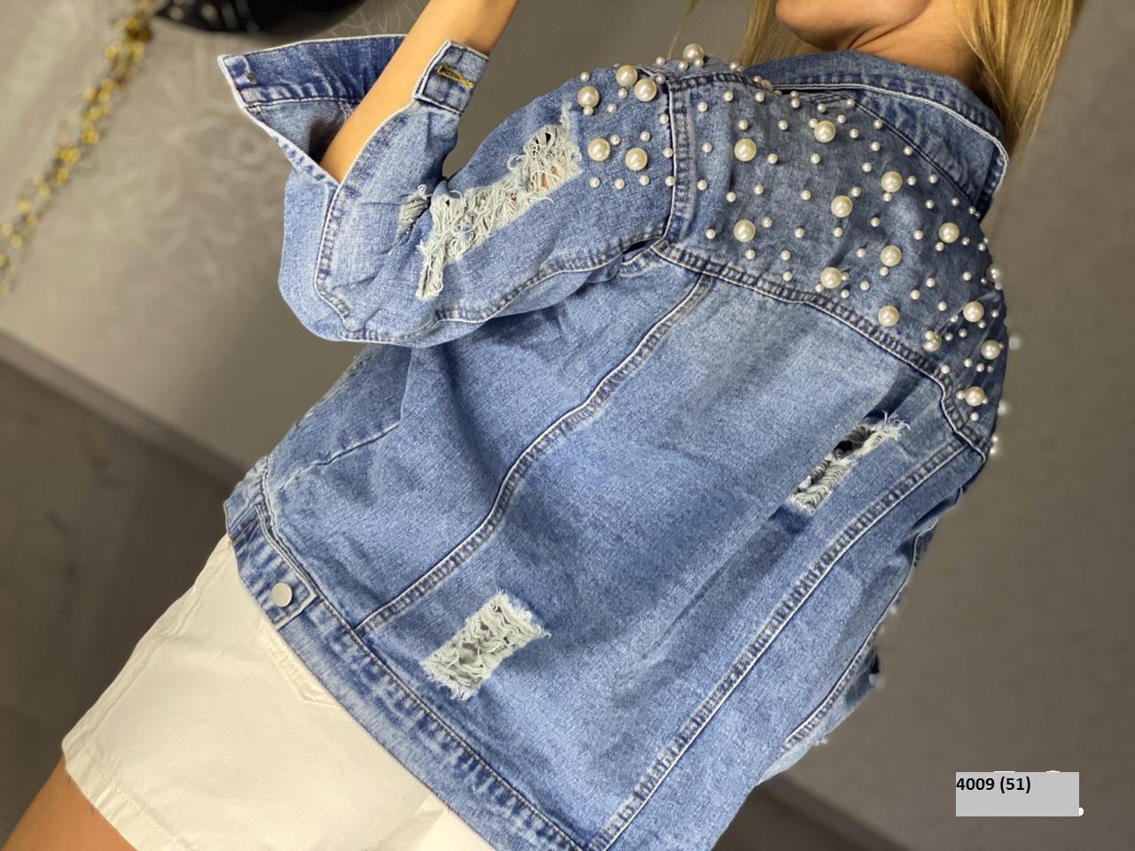 Куртка джинсовая стильная 4009 (51), размер универсал 42-46