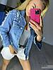 Куртка джинсовая стильная 4009 (51), размер универсал 42-46, фото 2