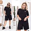 Модный женский костюм( футболка + шорты) 1206(29) батал,  серый,черный, фото 7