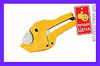 Труборез Mastertool - для PVC труб 3-42 мм (желтый) (АРТИКУЛ 74-0311)