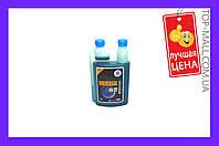 Масло PRC - 2T Husqvarna - 1л с дозатором,641, Масло PRC - 2T Husqvarna - 1л с дозатором, 2Т масла, Масло 2T, Моторные масла для 2Т, Масло 2 тактное,