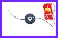 Катушка для триммера Асеса - 2 выхода цельная (АРТИКУЛ 078)